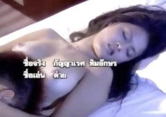 Thai amateur porn part 4